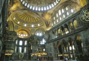 Hagia Sophia - Church of Holy Wisdom