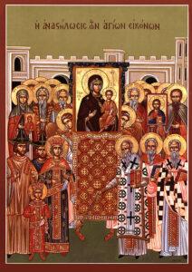 Icon - Seventh Ecumenical Council
