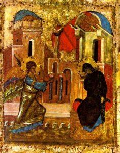 Icon - Annunciation