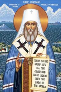 St. Innocent of Alaska
