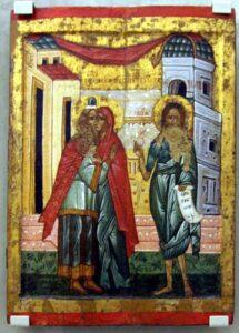 The Visitation Icon