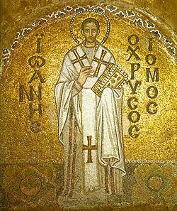 Icon: St. John Chrysostom