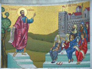 Oral Tradition - The Apostle Paul preaching