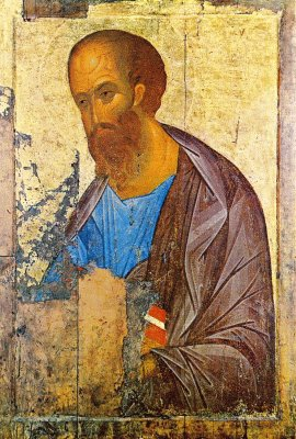 Icon - St. Paul