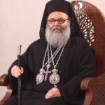John X, Patriarch of Antioch