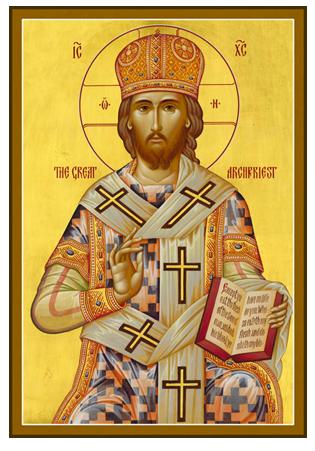 """""""I am the Truth"""" (John 14:6)"""
