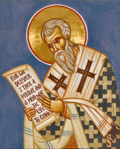 Cyril of Jerusalem
