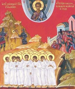 Infant Martyrs of Bethlehem